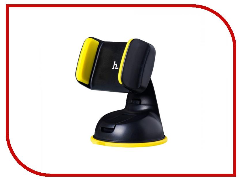 Держатель HOCO CA5 Yellow держатель hoco ca3 yellow