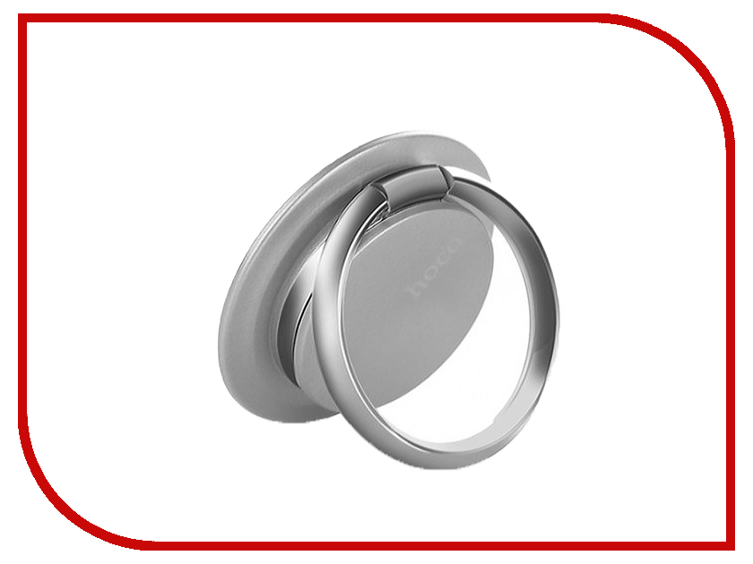 Аксессуар HOCO PH1 Держатель для телефона Silver держатель для капсул xavax 111116 rondello silver