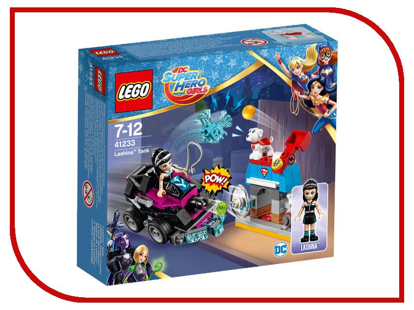 Конструктор Lego Super Hero Girls Танк Лашины 41233 книга lego lego 978 5 699 78042 6 книга поймай шпиона с мини набором