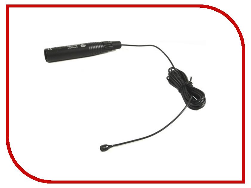 Микрофон AKG C417PP akg hc577l