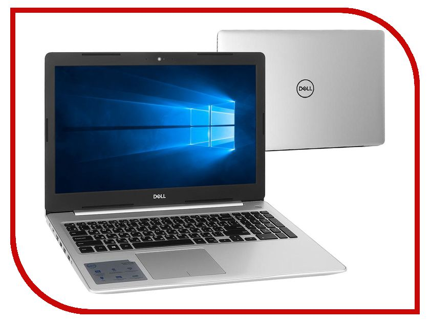 Ноутбук Dell Inspiron 5570 5570-2660 (Intel Core i3-6006U 2.0 GHz/4096Mb/1000Gb/DVD-RW/AMD Radeon 530 2048Mb/Wi-Fi/Bluetooth/Cam/15.6/1920x1080/Windows 10 64-bit) ноутбук lenovo 320s 15isk 80y90002rk intel core i3 6006u 2 0 ghz 4096mb 1000gb no odd nvidia geforce 920mx 2048mb wi fi cam 15 6 1366x768 windows 10 64 bit