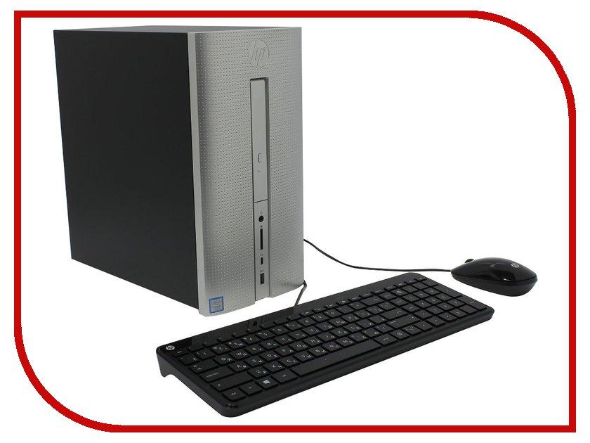 Настольный компьютер HP Pavilion 570-p051ur Desktop Mini Silver 1GS91EA (Intel Core i5-7400 3.0 GHz/8192Mb/2000Gb+128Gb SSD/DVD-RW/nVidia GeForce GTX 1050 2048Mb/Windows 10 64-bit) hewlett packard hp h2800 встроенный микрофон гарнитуры телефон гарнитура проводная гарнитура планшетный компьютер silver