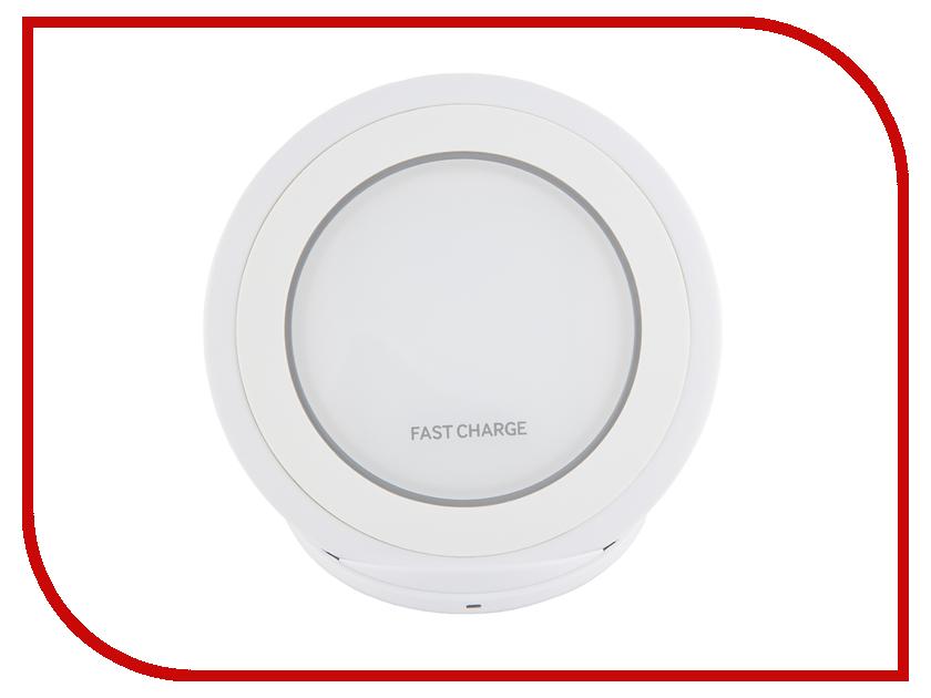 Зарядное устройство Red Line QI-03 1.67A White УТ000013570 цена