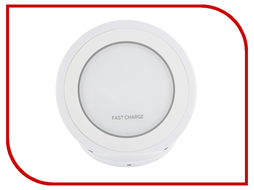 Зарядное устройство Red Line QI-03 1.67A White