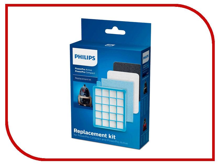 Набор фильтров Philips FC 8058/01 мультиварка philips hd4731 03 white