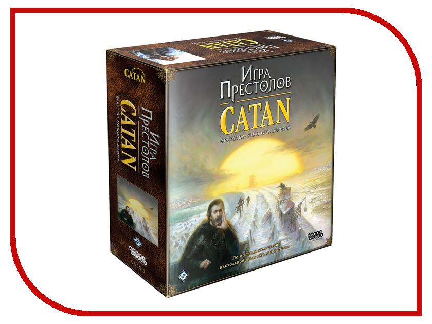 Настольная игра Hobby World Catan Игра престолов 1793 настольная игра hobby world каркассон королевский 1087