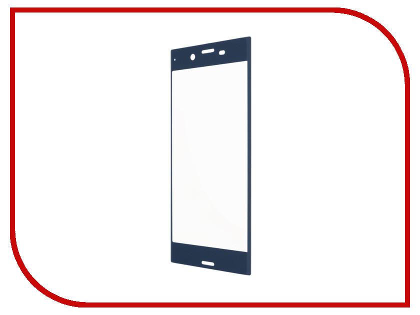 Аксессуар Защитное стекло Sony Xperia XZ1 Compact BROSCO 3D Full Screen Blue XZ1C-3D-FS-GLASS-BLUE защитные стекла rosco полноприклеивающееся защитное стекло brosco 3d fs для sony xperia xz1