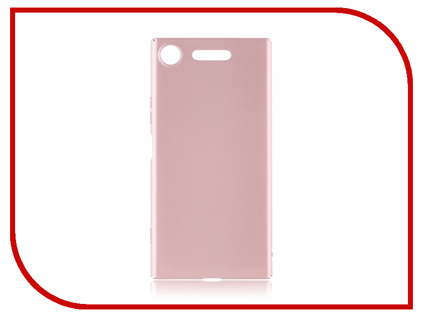 Аксессуар Чехол Sony Xperia XZ1 BROSCO Pink XZ1-4SIDE-ST-PINK аксессуар чехол sony xperia xa1 brosco pink xa1 4side st pink
