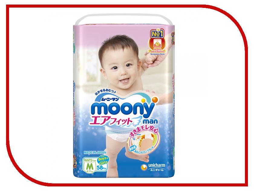 Подгузники Moony Man Трусики M 6-11кг 58шт 4903111184293 одноразовые трусики подгузники goon 7 12кг m 58шт