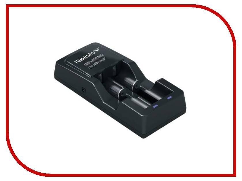 Зарядное устройство Relato APRC1