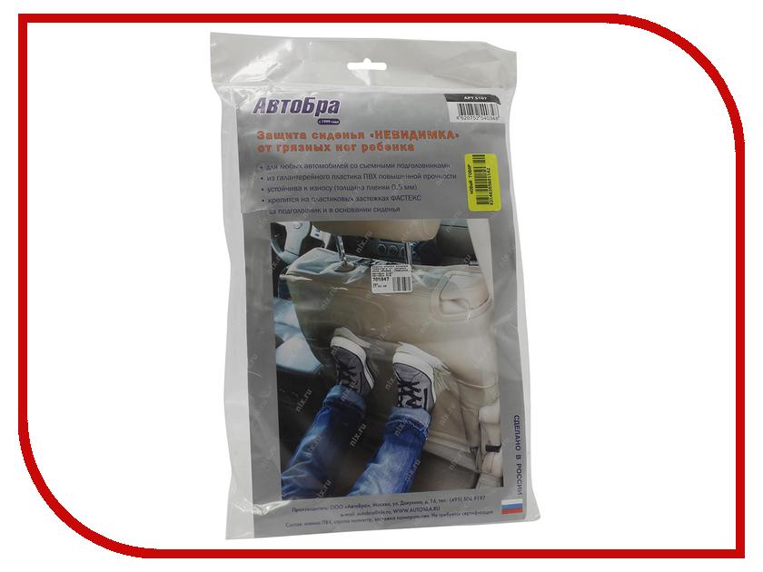 Аксессуар Защита спинки сиденья AutoBra 5107