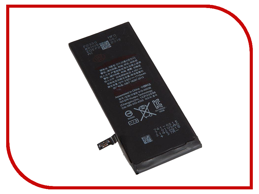 Аккумулятор Zip для iPhone 6S 443811 аккумулятор zip для iphone 6s 443811