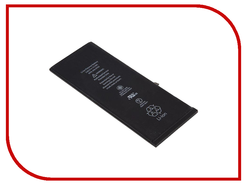 Аккумулятор Zip для iPhone 7 Plus 516409
