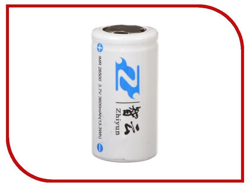 Аккумулятор Zhiyun 26500mAh аккумулятор