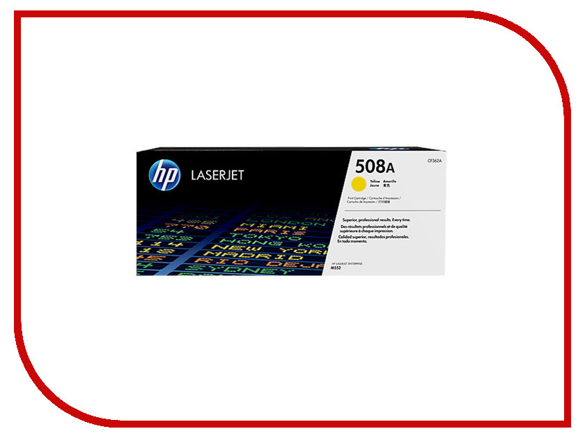 Картридж HP 508A CF362A Yellow для LaserJet Enterprise M552/M553/M577 комплект закрепления hp laserjet 220v fuser b5l36a для m552 m553