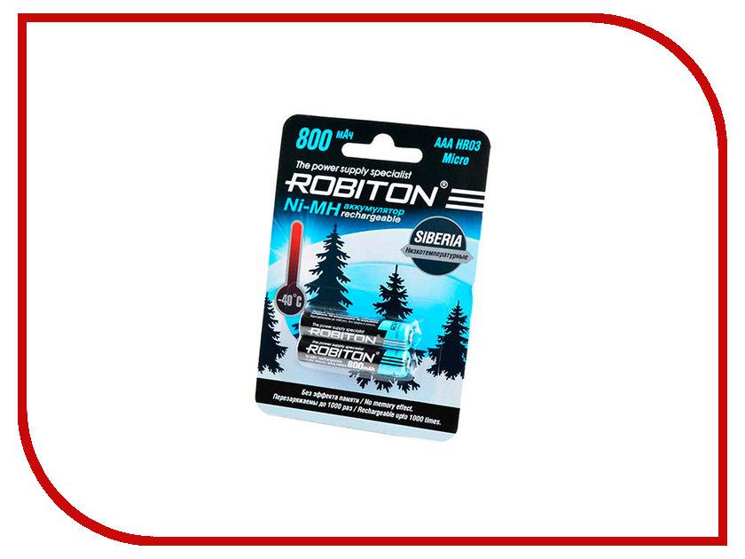 Аккумулятор AAA - Robiton Siberia 800MHAAA-2 14874 BL2 (2 штуки) MH800AAA