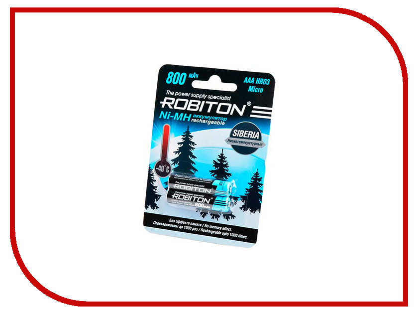 Аккумулятор AAA - Robiton Siberia 800MHAAA-2 14874 BL2 (2 штуки) MH800AAA аккумулятор aaa robiton 1050 mah rtu1050mh 2 bl2 13117 2 штуки mh1050aaa