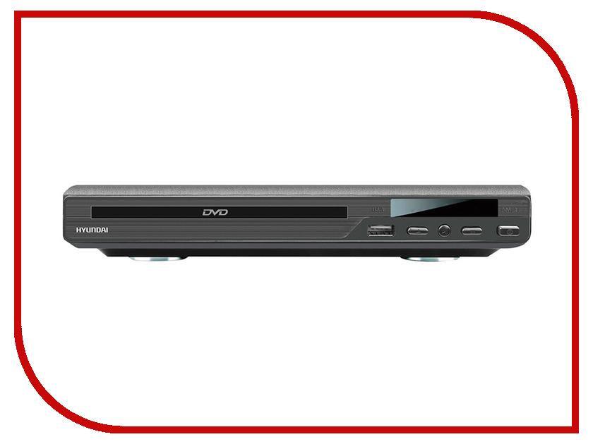Плеер Hyundai H-DVD160 Black колонка hyundai h ha220