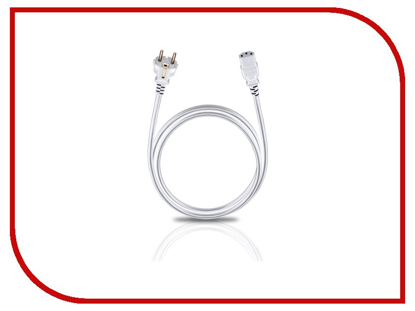 Кабель Oehlbach Powercord C13 1.5m White