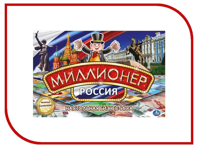 Настольная игра Умка Миллионер Россия 4690590130513 настольная экономическая игра миллионер ин 2225