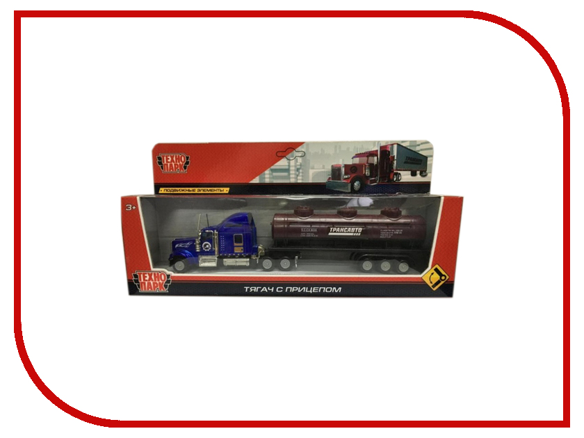 Игрушка Технопарк Тягач с прицепом 1805-1CD-R игрушка технопарк зил 130 бензовоз x600 h09131 r