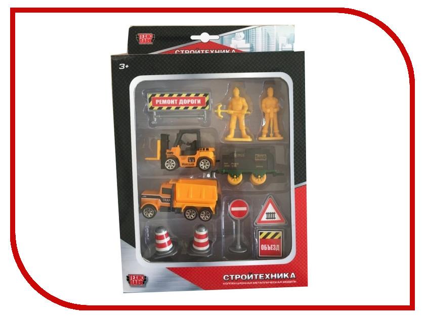 Игрушка Технопарк Набор Стройтехника с дорожными знаками 80913-1R игрушка технопарк зил 130 ct11 309 1