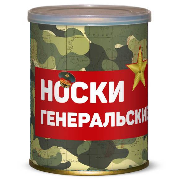 Носки генеральские Canned Socks Black 416062