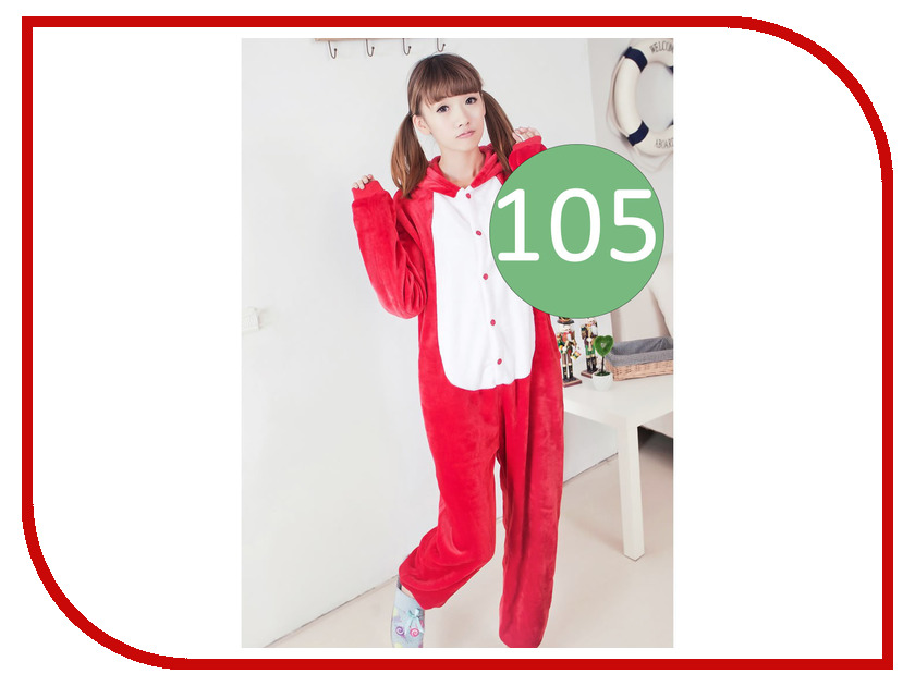 Пижама кигуруми Megamind Кот 105cm М6462 megamind nano