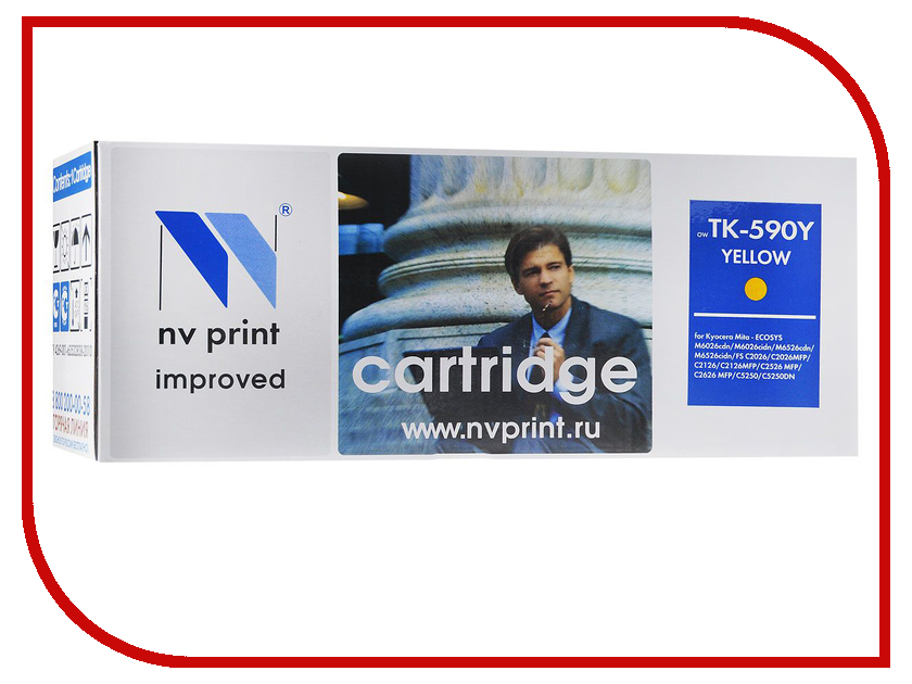 Картридж NV Print NV-TK590Y Yellow для FS-C2026MFP/C2126/C2526MFP/C2626/C5250DN/P6026cdn/M6026cdn/M6526cdn boho print dip hem chiffon top