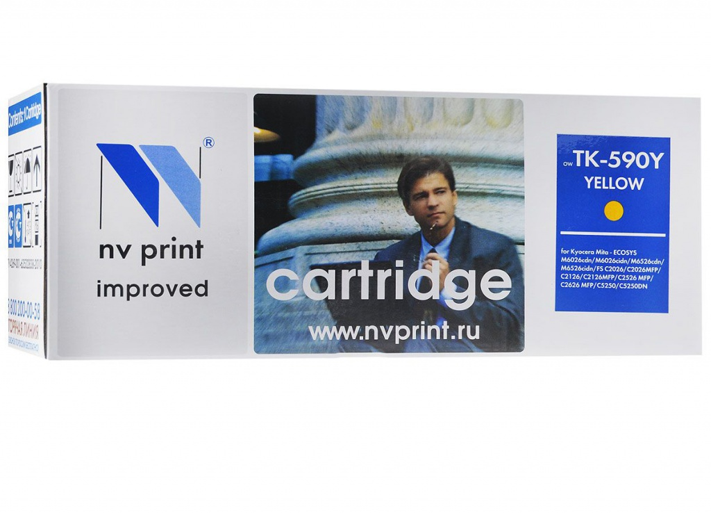 Картридж NV Print NV-TK590Y Yellow для FS-C2026MFP/C2126/C2526MFP/C2626/C5250DN/P6026cdn/M6026cdn/M6526cdn