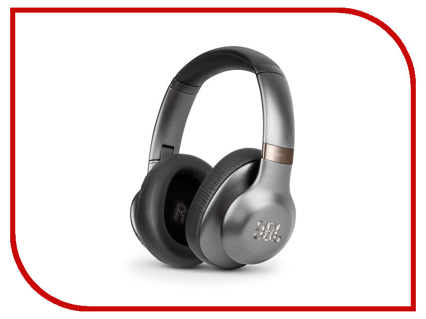 все цены на JBL Everest Elite 750NC Gun Metal