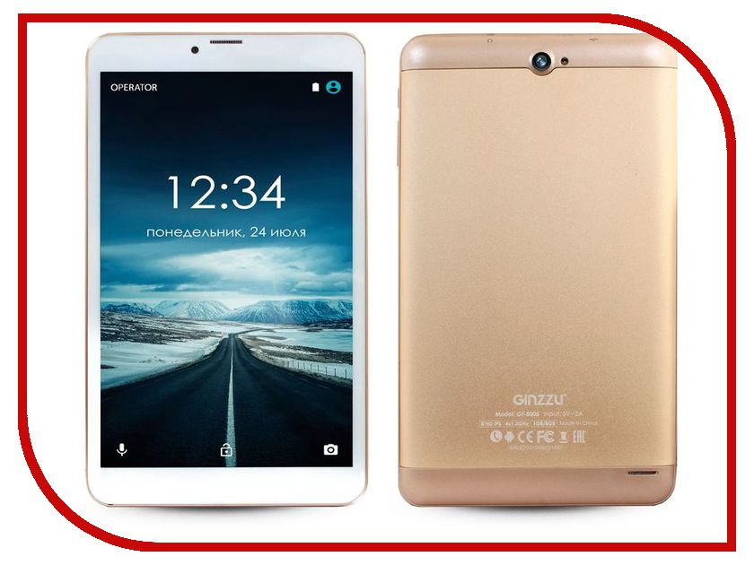 Планшет Ginzzu GT-8105 Gold (Spreadtrum SC7731G 1.3 GHz/1024Mb/8Gb/GPS/3G/Wi-Fi/Bluetooth/Cam/8.0/1280x800/Android) планшет ginzzu gt 7110 black spreadtrum sc9832 1 3 ghz 1024mb 8gb gps lte 3g wi fi bluetooth cam 7 0 1280x800 android