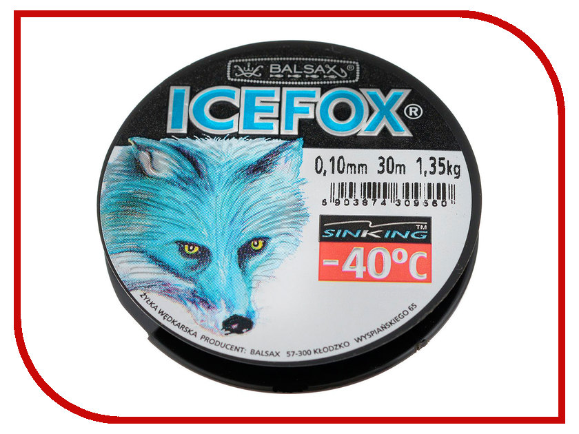 Леска Balsax Ice Fox 30m 0.10mm 13-12-20-176