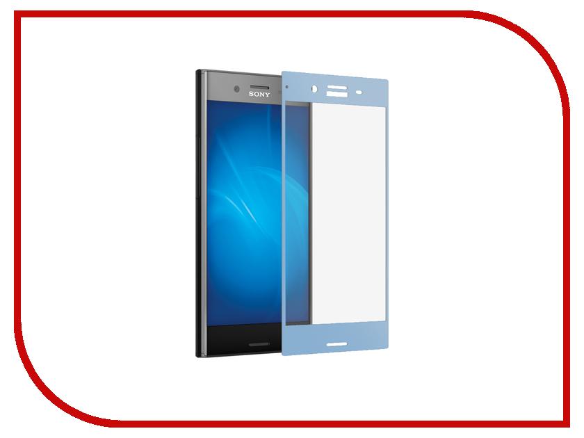 Аксессуар Защитное стекло DF для Sony Xperia XZs Full Screen xColor-09 Blue от DF-GROUP