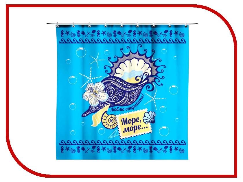 Шторка СИМА-ЛЕНД Море, море 170x175cm 856727 ленд крузер прадо 78 продаю