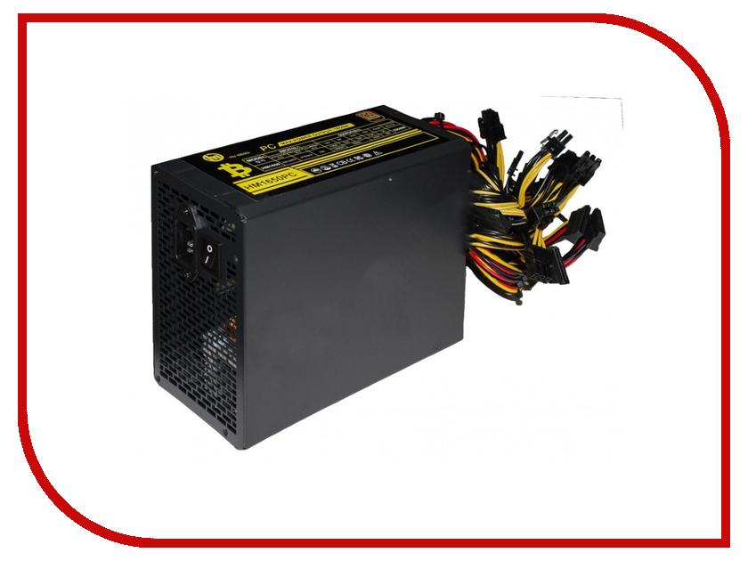 Блоки питания KM1650PC  Блок питания Palmexx BitcoinDigger KM1650PC 1600W