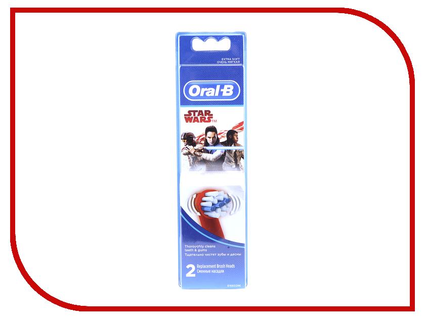 Сменная насадка Braun Oral-B EB10K / EB10-2 Kids Star Wars