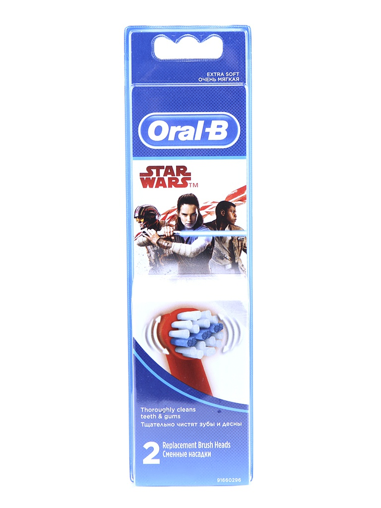 Сменные насадки Braun Oral-B Stages Power EB10K / EB10-2 Kids Star Wars