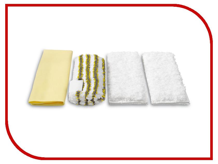 Комплект салфеток для ванной Karcher 2.863-171.0 насос садовый karcher bp 3 garden