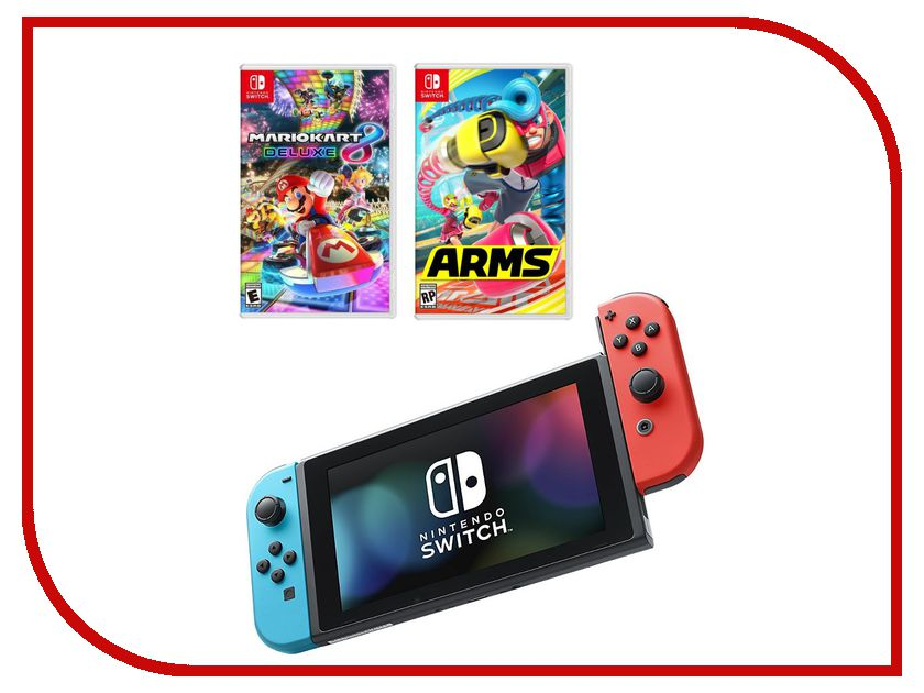 Игровая приставка Nintendo Switch Red-Blue + Mario Kart 8 Deluxe + Arms