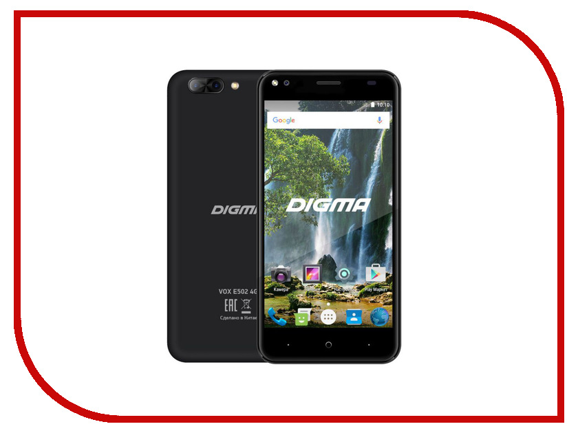 Сотовый телефон Digma VOX E502 4G Black smc type pneumatic solenoid valve sy5120 4g 01
