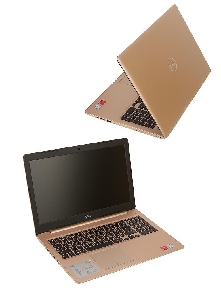Ноутбук Dell Inspiron 5570 5570-0078 (Intel Core i5-8250U 1.6 GHz/8192Mb/1000Gb/DVD-RW/AMD Radeon 530 4096Mb/Wi-Fi/Bluetooth/Cam/15.6/1920x1080/Linux)