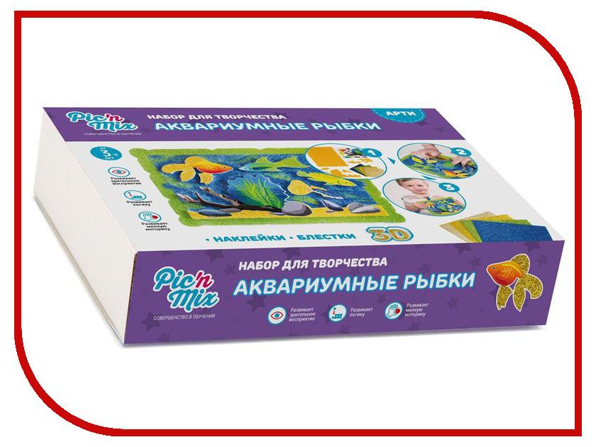 Набор Pic N Mix Аквариумные рыбки 119002 мячи pic n mix мяч массажно игровой большой 18 см