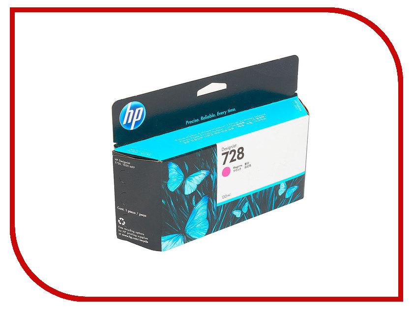 Картридж HP 728 F9J66A 130ml Magenta для DesignJet картридж hp 38 c9419a light magenta