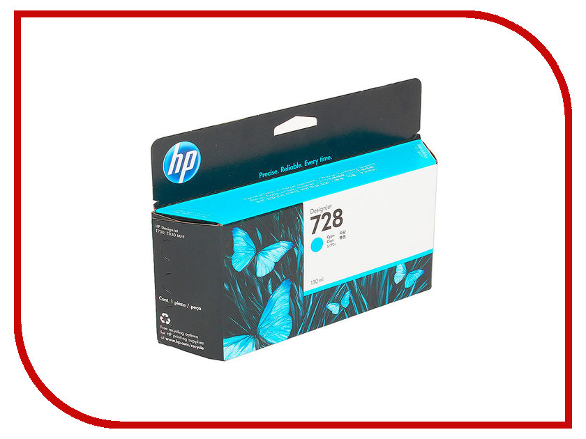 Картридж HP 728 F9J67A 130ml Cyan для DesignJet hewlett packard hp designjet t120 24 cq891a