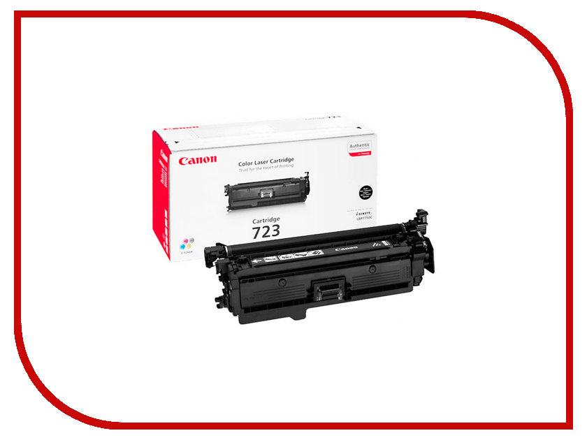 Картридж Canon 723BK Black для LBP-7750/7750CDN 2644B002 тонер картридж canon 723y 2641b002 желтый для canon lbp 7750cdn 8500стр