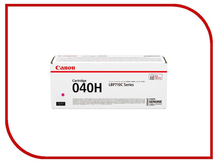 Картридж Canon 040HM Magenta для LBP-712Cx 0457C001 картридж canon 701 magenta для lbp5200