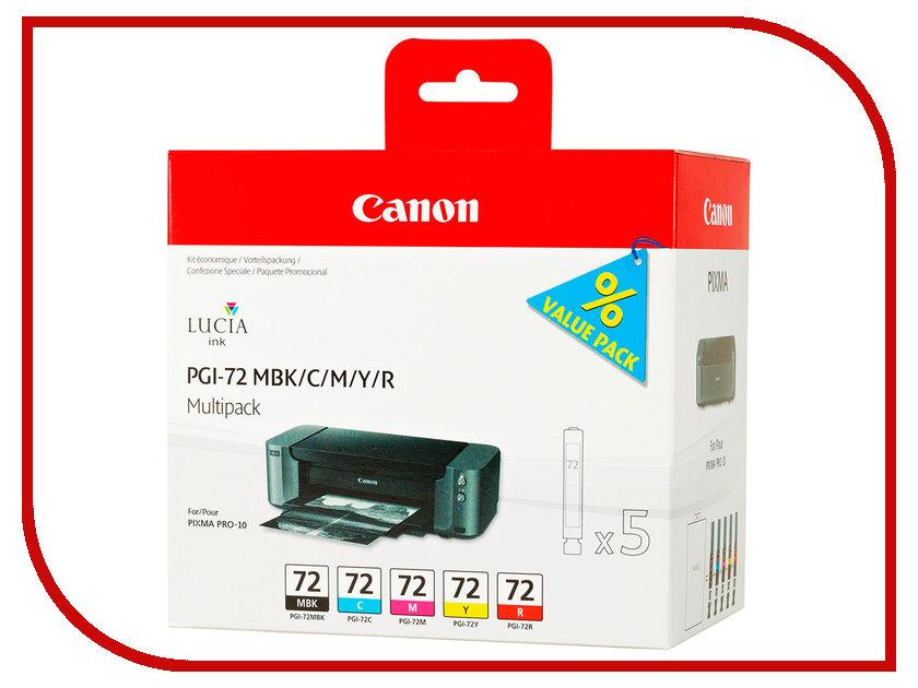 Картридж Canon PGI-72 MBK/C/M/Y/R Multipack 6402B009