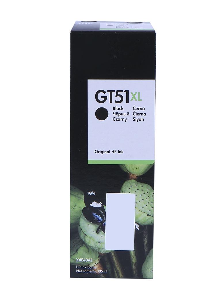 Чернила HP GT51XL Black 135ml для MFP DeskJet GT5810/5820 X4E40AE