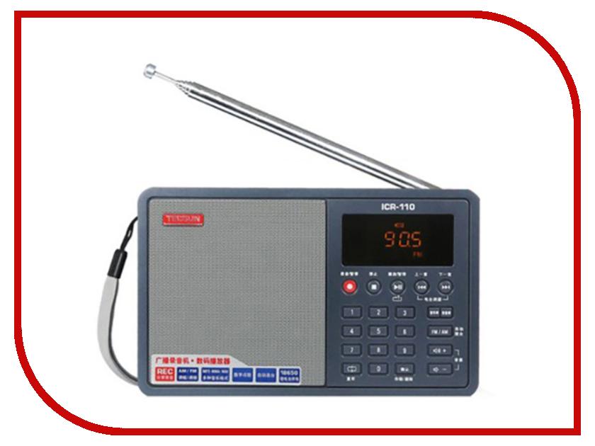 Радиоприемник Tecsun ICR-110 Grey tecsun pl 398mp portable radio 2 2 full band digital tuning stereo fm am sw radio receiver mp3 player tecsun